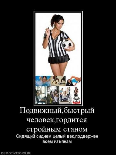 русские майки.
