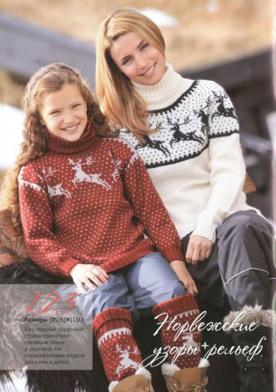 Детский свитер с оленями. moz-natashaКомментарии.  Это цитата сообщения.