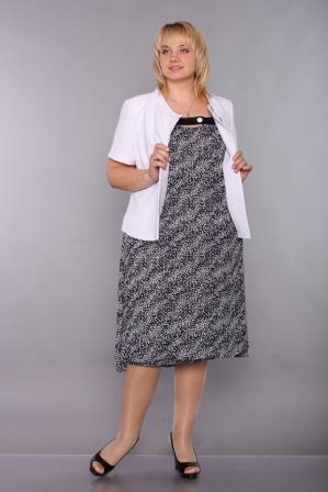 описание фотографии: платья для полных женщин фото фото на тему.