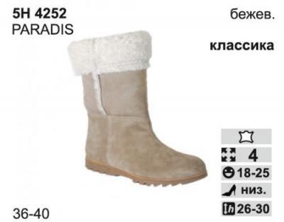 Женская Обувь Зима 2014 2014 Каталог