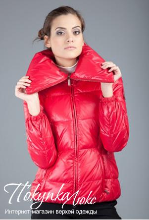 Современный женский пуховик 2012 2013 - тёплая, комфортная и.