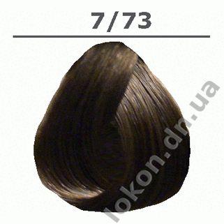 concept краска для волос палитра фото