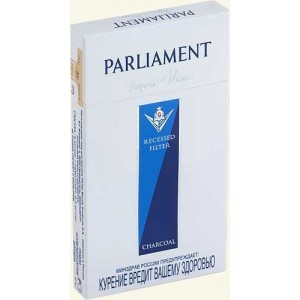 Buy flavoured cigarettes R1 South Dakota