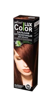 """Название: 4801Бальзам оттеночный для волос 09  """"Золотисто-коричневый."""