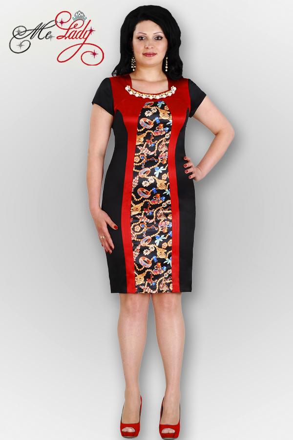 25b8ad8f Продам Одежду производства Турции и Украины- ADV - Бесплатные