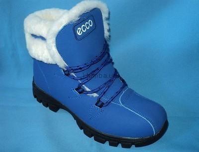 Теплая Зимняя Мужская Обувь