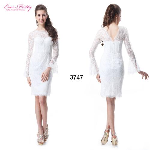 Купит Белое Вечернее Платье