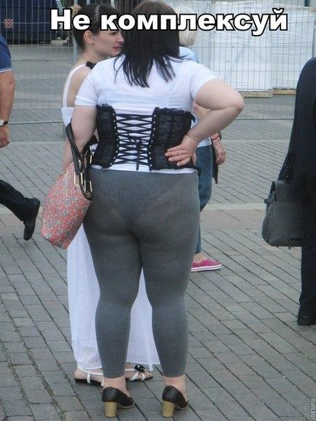 Толстые девушки в коротких юбках