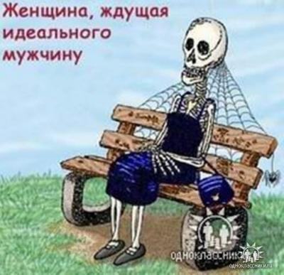 http://img.galya.ru/galya.ru/Pictures2/catalog_diary/2009/09/21/t4_1452528.jpg