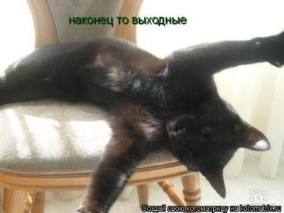 http://img.galya.ru/galya.ru/Pictures2/catalog_diary/2009/09/26/t4_1460798.jpg