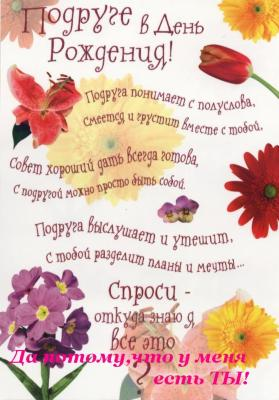 http://img.galya.ru/galya.ru/Pictures2/catalog_diary/2009/10/01/t4_1468288.jpg