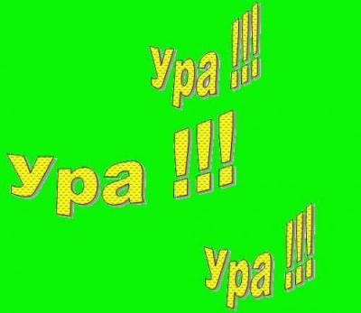 http://img.galya.ru/galya.ru/Pictures2/catalog_diary/2009/12/23/t4_1620051.jpg