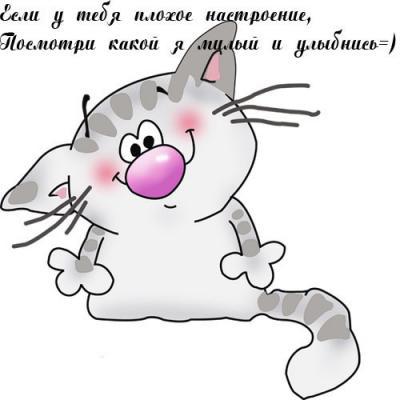 http://img.galya.ru/galya.ru/Pictures2/catalog_diary/2011/08/21/t4_2750629.jpg
