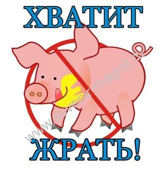 http://img.galya.ru/galya.ru/Pictures2/catalog_diary/2014/02/09/t4_3971919.jpg