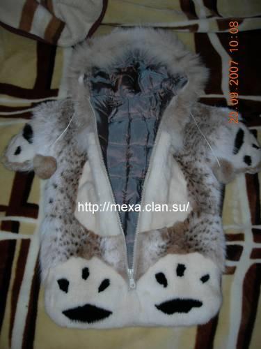 Туфли мужские 2009