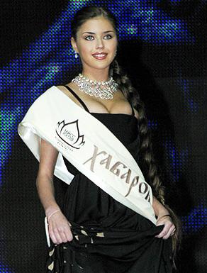 Александра ивоновская видео