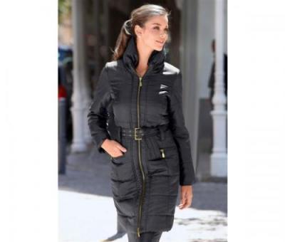 steganoe-palto-2899r. джинсовая куртка с мехом Стеганое пальто.