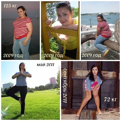 На похудеть