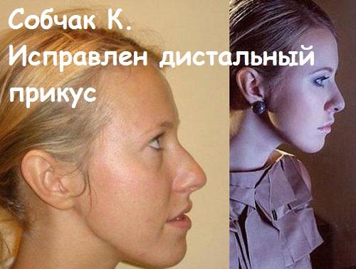 Украина и США). 184 - Playboy 2009 года Журнал Playboy, Maxim фото де…