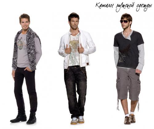 молодежная мужская одежда фото.
