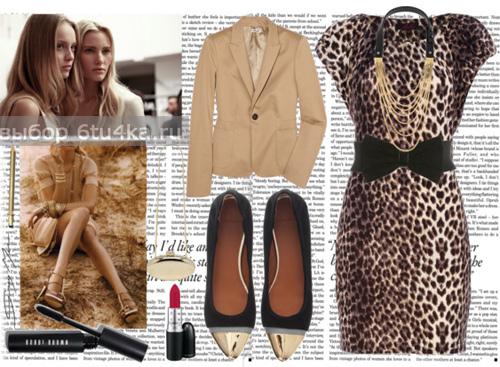 С, С чем носить леопардовое свободное платье.