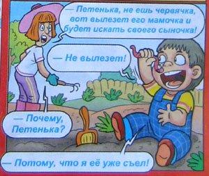 http://img.galya.ru/galya.ru/Pictures2/ttp/2012/05/25/t4_3212592.jpg