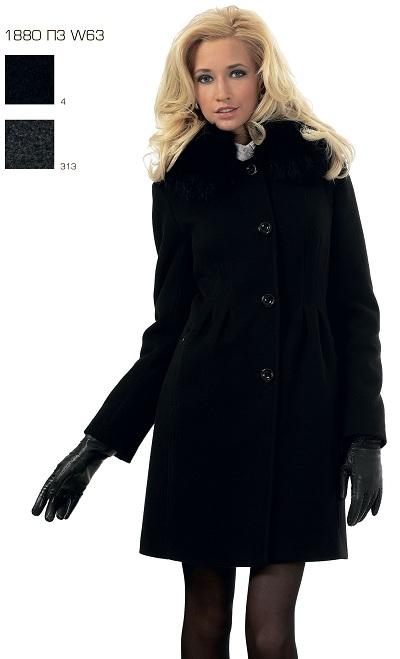 Женская Верхняя Одежда Купить В Москве