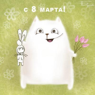 http://img.galya.ru/galya.ru/Pictures3/2/2010/03/08/t4_1765823.jpg