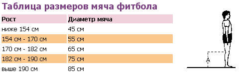 http://img.galya.ru/galya.ru/Pictures3/catalog_dir/2010/03/16/1783589.jpg