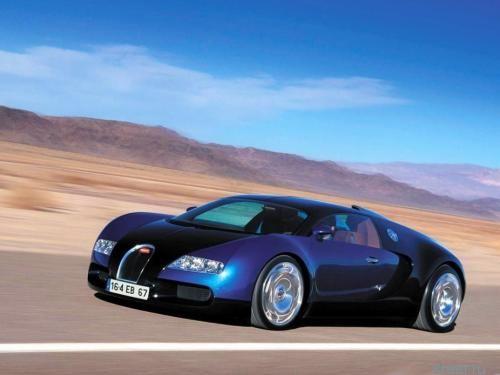 самые дорогие автомобили мира и их цены фото #14