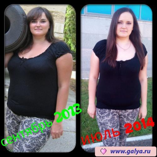 Похудели До И После На Галя Ру. Реальные истории похудения