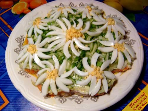 рецепт с фото салат ромашка