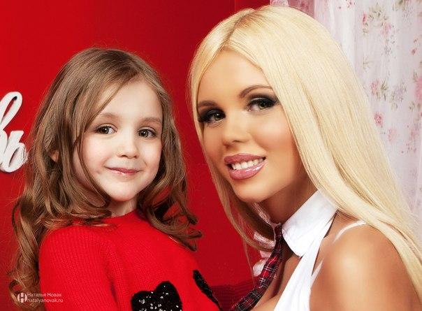 Катя самбука и дочь звана
